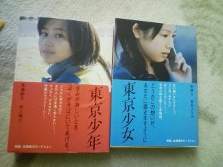 0213book.JPG