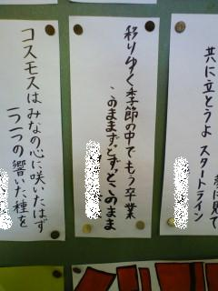 0227tanka1.JPG