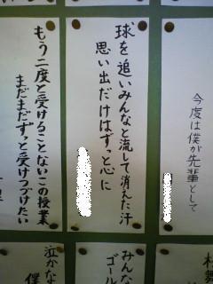 0227tanka2.JPG