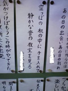 0227tanka3.JPG