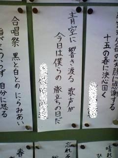 0227tanka4.JPG