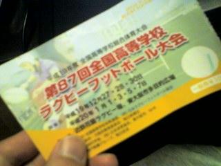 03-01-08_0006.jpg