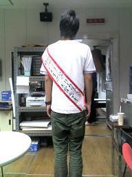 03-05-07_fukuso2.JPG