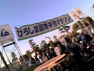 03-11-07_0920.jpg