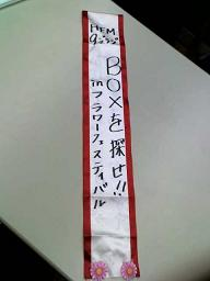 04-05-07_tasu.JPG