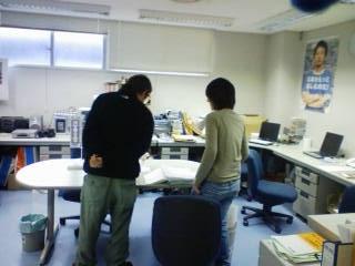 0402suiyo-bi.JPG