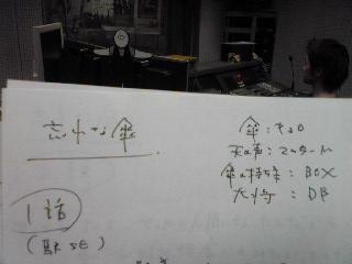0416suiyobi7.JPG