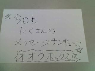 05-04-07_box.JPG