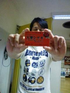 0515meishi.JPG