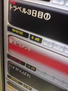 070502_keita.jpg
