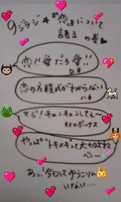 070515_koi.jpg