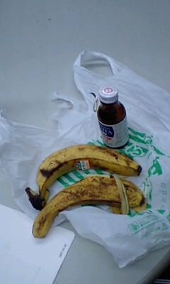 070522_banana.jpg