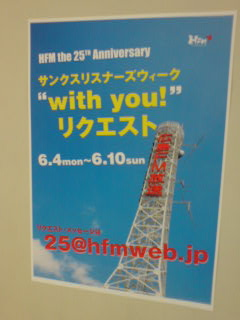 070530_withyou.jpg
