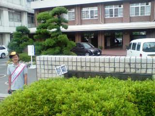 070603_1239~kouyouhigashi.JPG