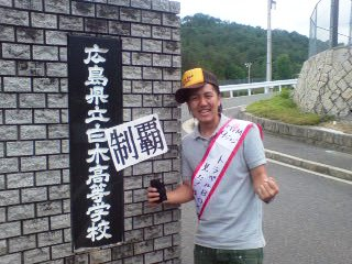 070603_1442~shiraki.JPG