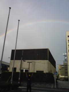 070813_rainbow.jpg