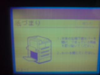 070814_copy.jpg