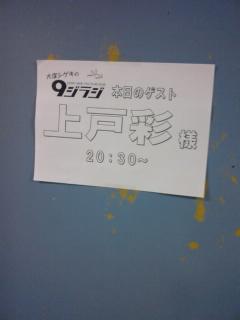 070816_guest.jpg