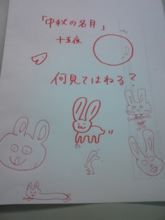 070925_jyuugoya.jpg
