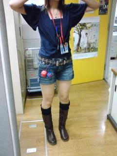 070926_yu-korin.jpg