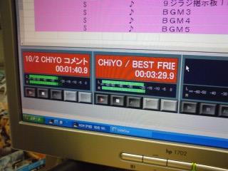 071002_CHiYO.jpg