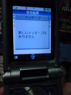 071009_nashi.jpg