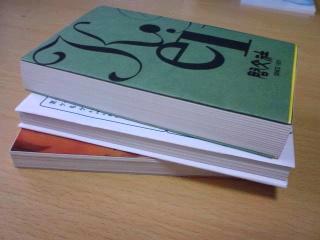 071127_books.jpg