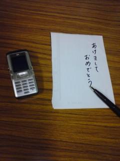 071211_te-ma.jpg
