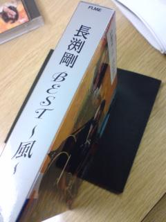 071219_nagabichisan.jpg