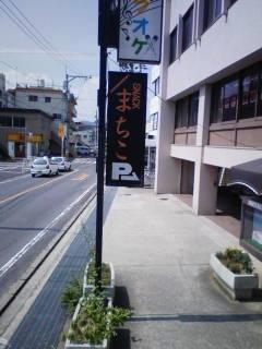0724machiko.JPG