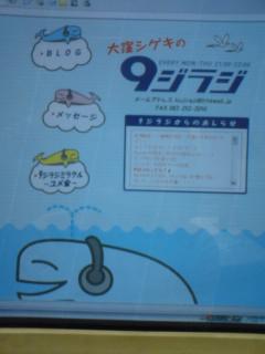080206_9jiraji-blog.jpg