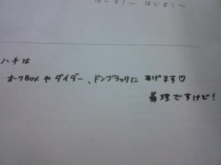 080211_serifu.jpg