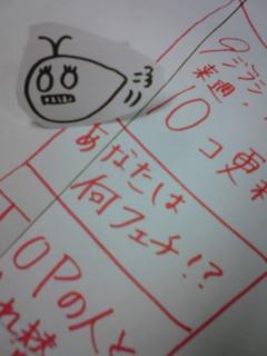 080222_fechi-j.jpg