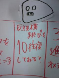 080222_hanpuku-j.jpg