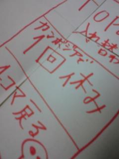 080222_yasumi.jpg