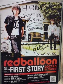 080227_redballoon.jpg