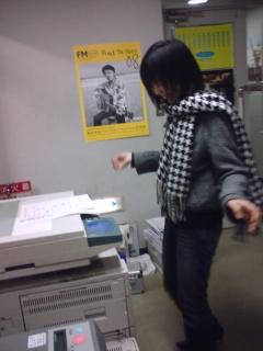 080227_yu-korin.jpg