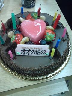 080414_cake.jpg