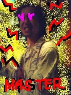 080525_master-kiai.jpg