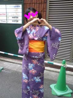 080607_yu-korin.jpg