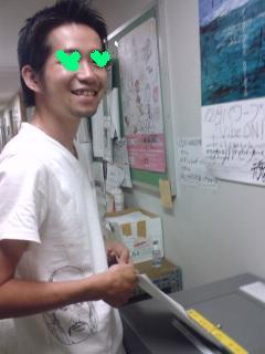 080714_master-shu.jpg
