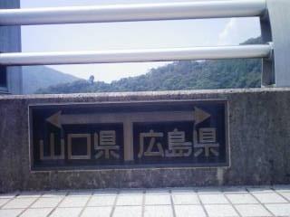 0807kenkyou.JPG
