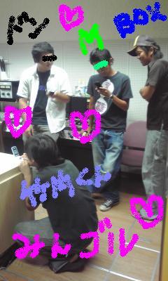 080804_mingoru-member.jpg