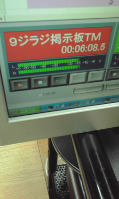 080813_keijiba-n.jpg