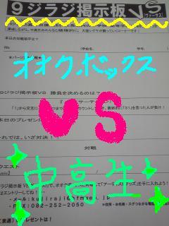 081006_vs.jpg