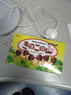 081015kinokosagashi5.JPG