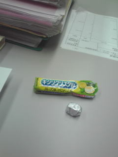 081020_nodo.jpg.jpg
