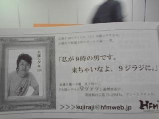 081026_kicyainayo.jpg