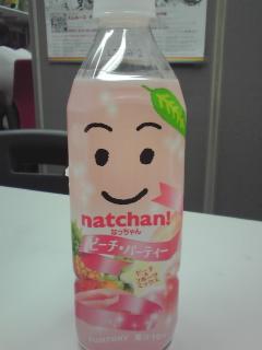 081208_drink.jpg