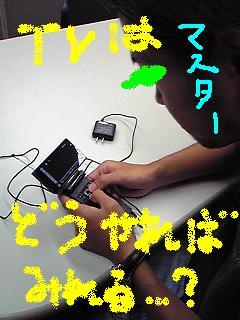 0827masuta-dayo.JPG